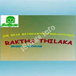 (Raktha Thilaka Movie songs)