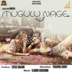 (Mugulu Nage Movie songs)