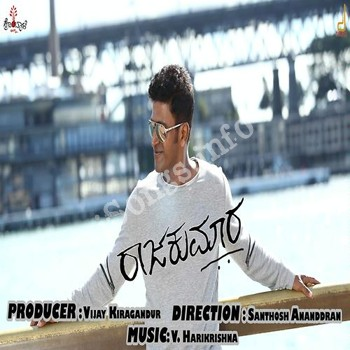 Raajakumara (Kannada) Songs Download - W SONGS