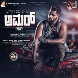 (Amar Movie songs)