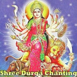 (Shree Durga Chanting Movie songs)