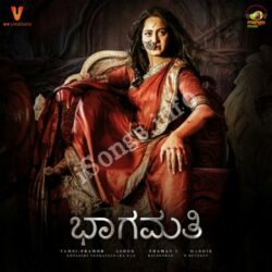 (Bhaagamathie Movie songs)