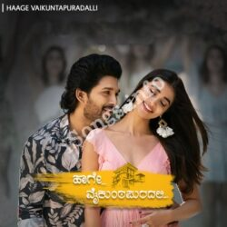 (Haage Vaikunthapuradalli Movie songs)
