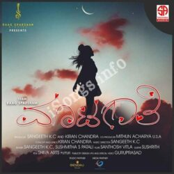 (Matagathi Movie songs)