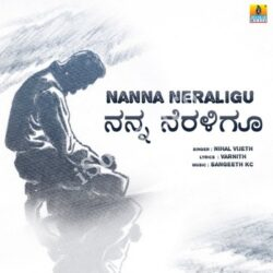 (Nanna Neraligu Movie songs)