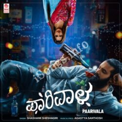 (Paarivala Movie songs)
