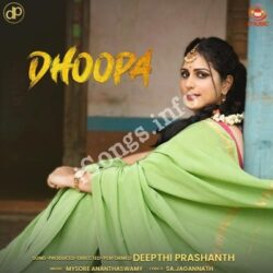 (Dhoopa Movie songs)