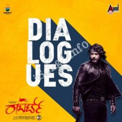 (Robert Dialogues Movie songs)