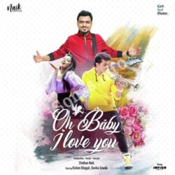 (Oh Baby I Love You Movie songs)