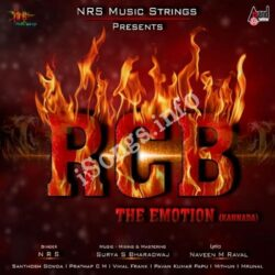 (RCB The Emotion Movie songs)